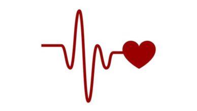 tensiunea arterială doftoria