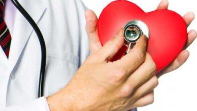 insuficienţă cardiacă