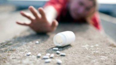 medicamente care provoacă dependenţă